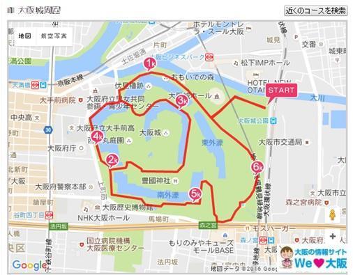大阪城周回