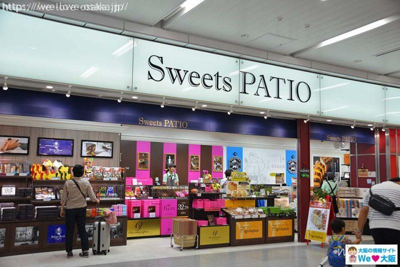 sweet-patio