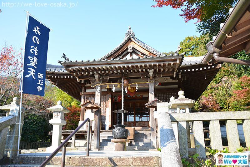 箕面 西江寺