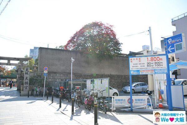 大阪天満宮裏駐車場