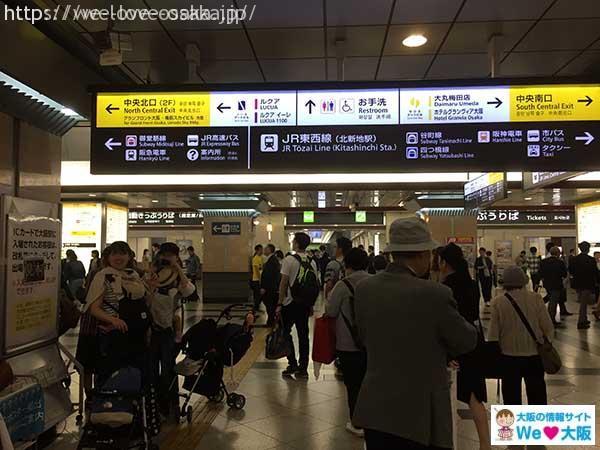 大阪駅中央口出口