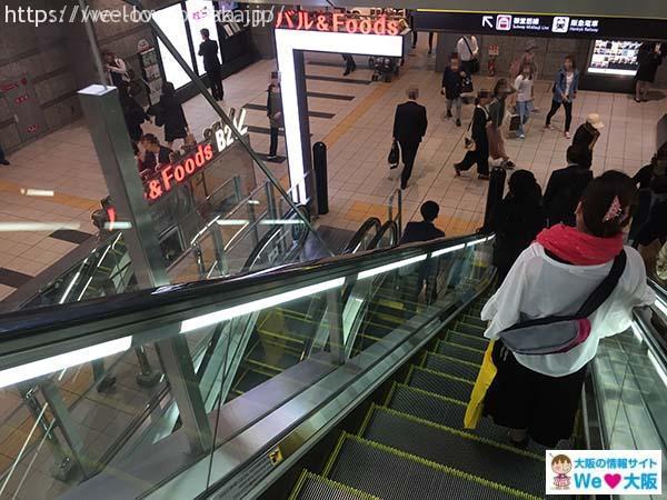 大阪駅から地下で梅田へ③