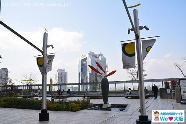 大阪ステーションシティ広場