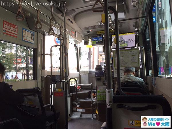うめぐるバス車内