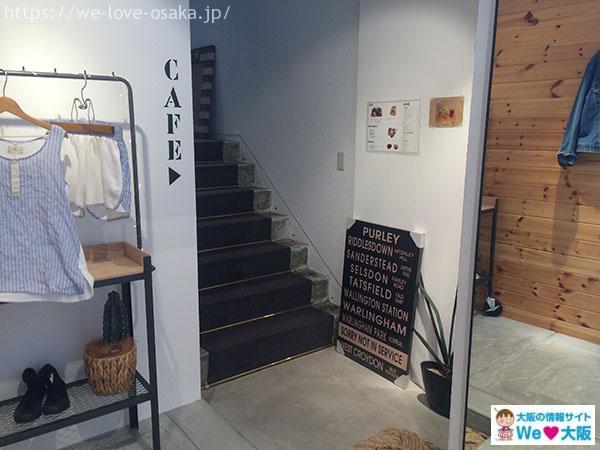 ライフズコーヒースタンド堀江店 入口