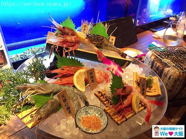 海老の世界 料理②