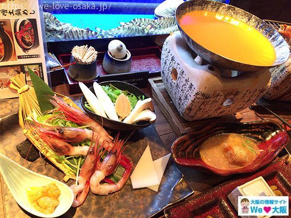 海老の世界 料理③