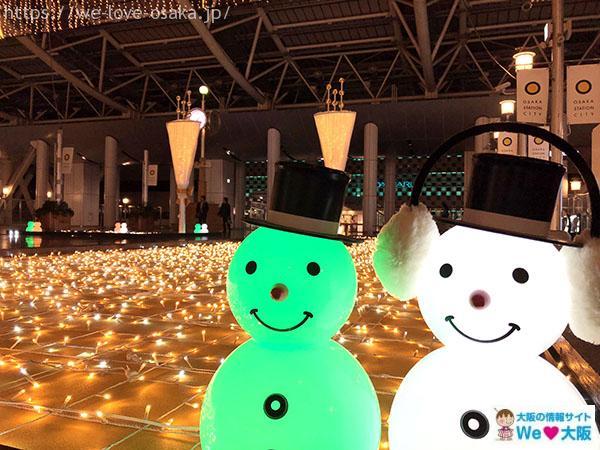 大阪ステーションシティ イルミネーション