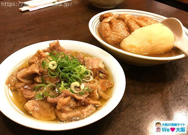 田八 料理