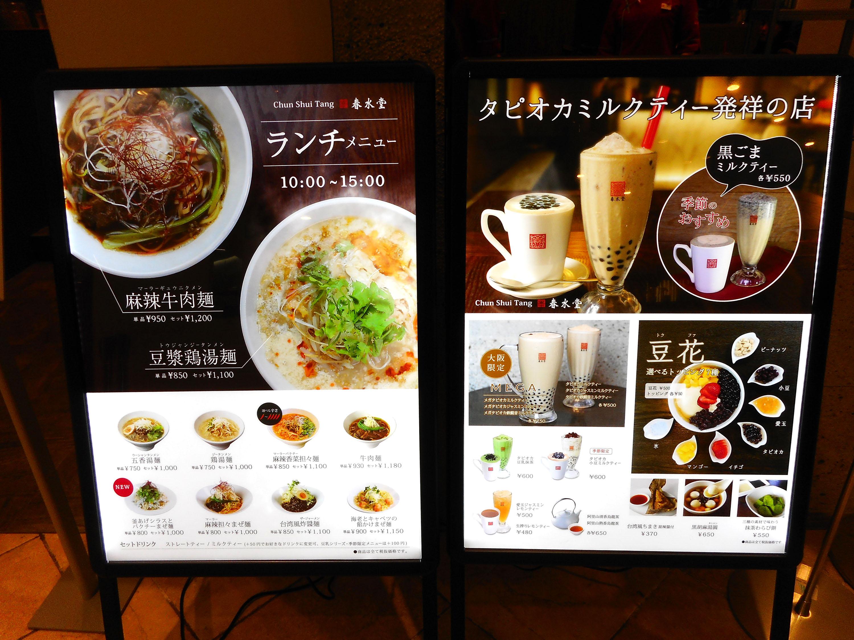 浅草 キッチン大宮 グランフロント大阪店>