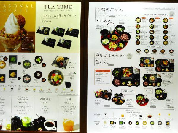24/7 cafe メニュー