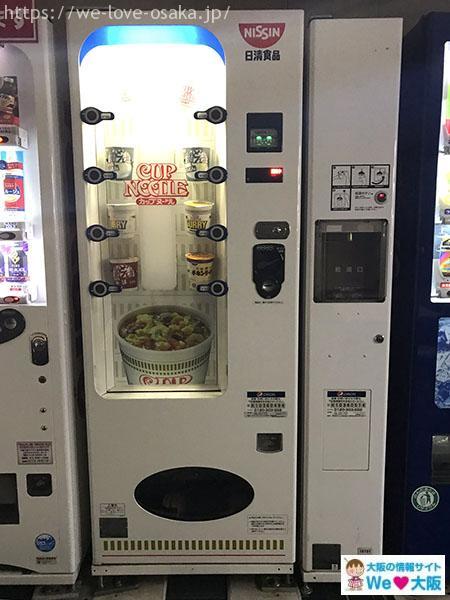 カップラーメン自販機