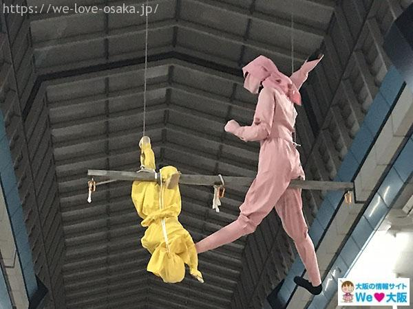 天神橋筋商店街 忍者