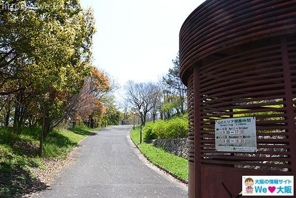鶴見緑地山のエリア