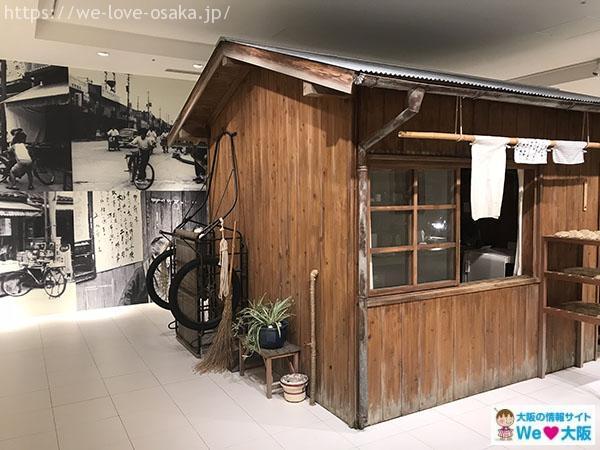 カップヌードルミュージアム横浜百福小屋