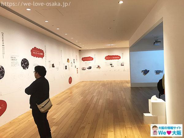 カップヌードルミュージアム横浜施設内②