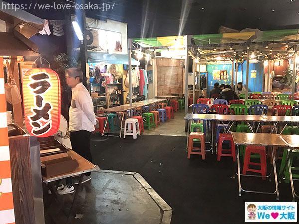 カップヌードルミュージアム横浜NOODLES BAZAARワールド麺ロード