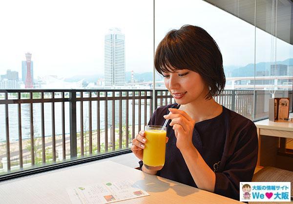 神戸みなと温泉蓮 フレッシュジュース