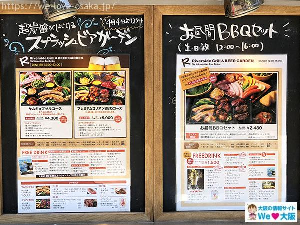"""R""RIVERSIDE GRILL&BEER GARDEN メニュー"
