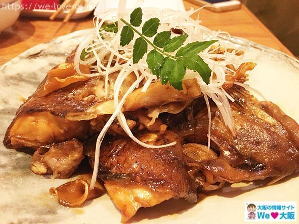 頂鯛 料理②