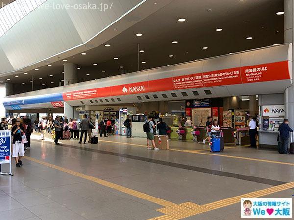 関西空港電車乗り口