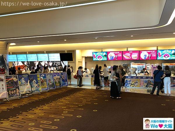 大阪ステーションシティシネマ③