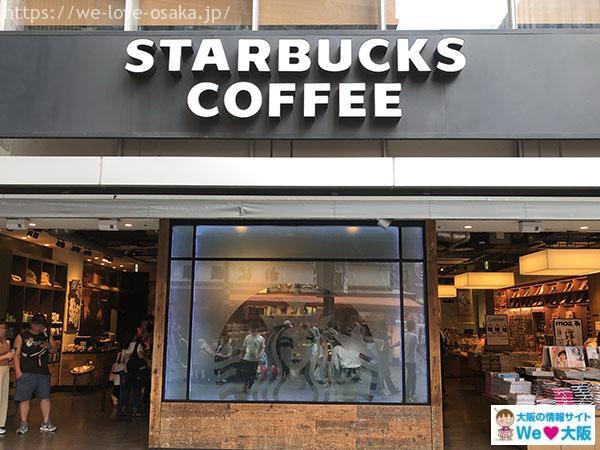 TSUTAYA EBISUBASHI スターバックスコーヒー