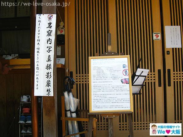 岩船神社 社務所