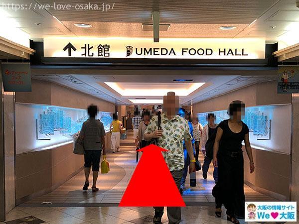 阪急3番街 地下2階③
