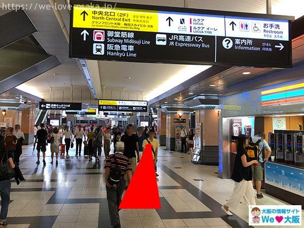 大阪駅中央改札 北口方面