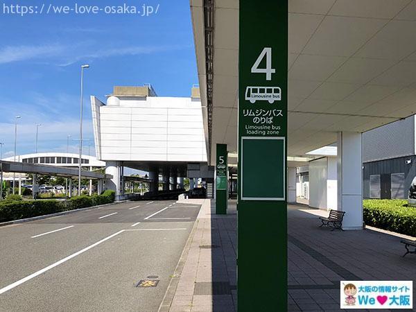 神戸空港 バス乗り場