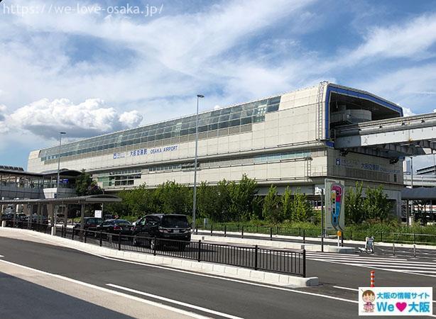 大阪モノレール大阪国際空港駅①