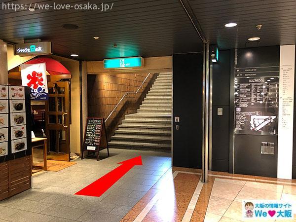 阪急メンズ大阪地下1階②