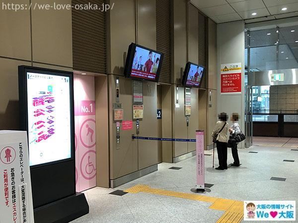 大阪駅中央北口 エレベーター