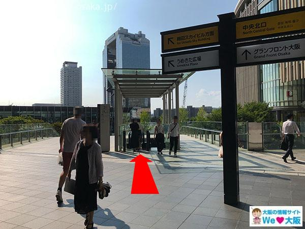 JR大阪駅 グランフロント通路2階②