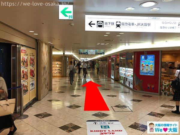 阪急3番街 地下2階②