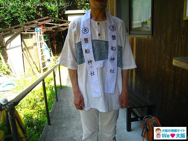 岩船神社 岩窟めぐり 服装