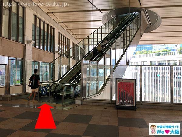 大阪ステーションシティシネマ 上りエスカレーター