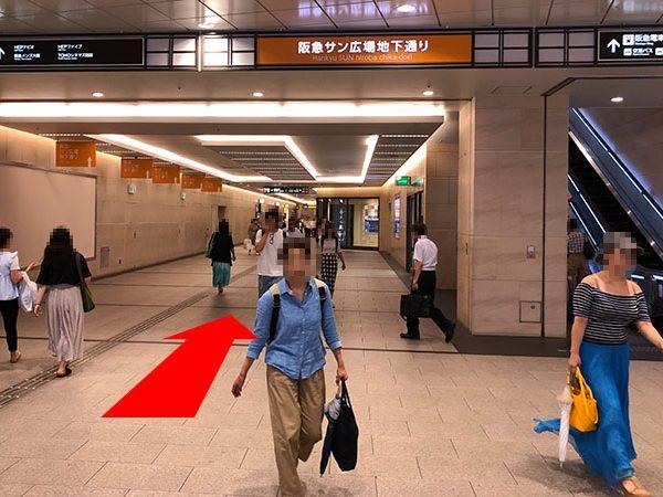 阪急百貨店 北側通路 地下1階②
