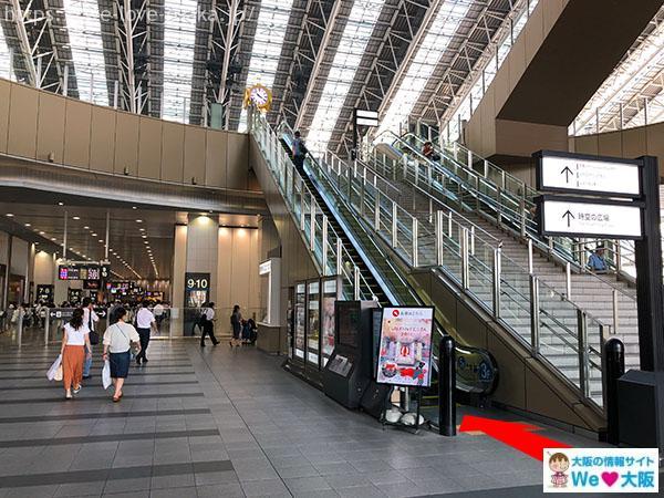 大阪駅中央北口 エスカレーター上り3階