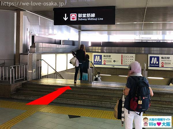 JR大阪駅南口前③