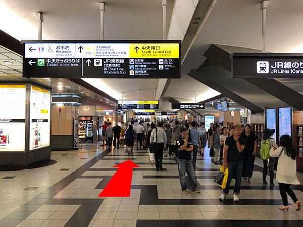 大阪駅中央口南口