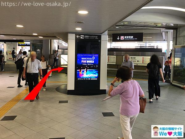 JR大阪駅南口前②