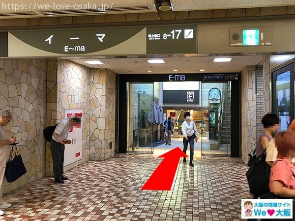 イーマ入口 地下2階