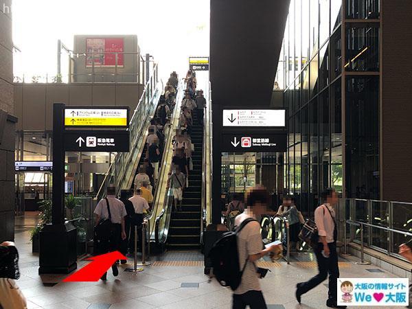 JR大阪駅 中央北口エスカレーター上行
