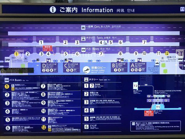 関西空港バス案内_拡大