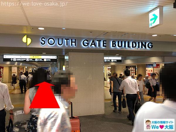 大阪駅中央口南口③
