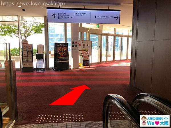 大阪ステーションシティシネマ入口