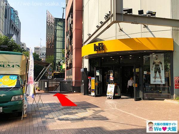 梅田ロフト入口