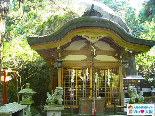 岩船神社 巨岩スポット